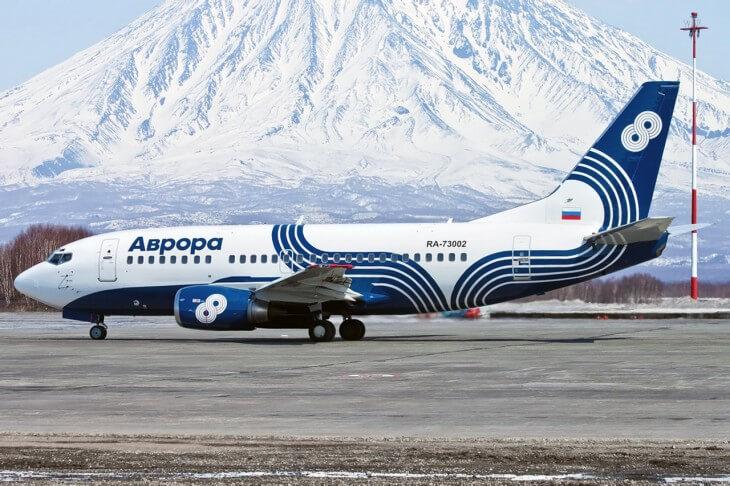 Аврора - авиакомпания