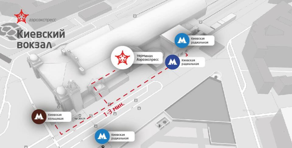 Терминал Аэроэкспресса на Киевском вокзале