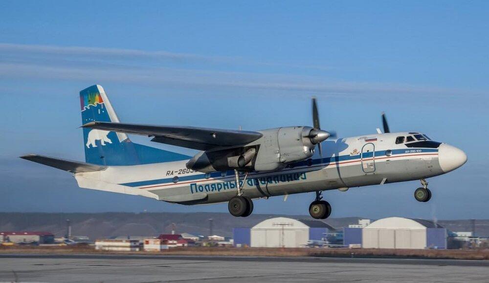 Авиакомпания «Полярных авиалинии»