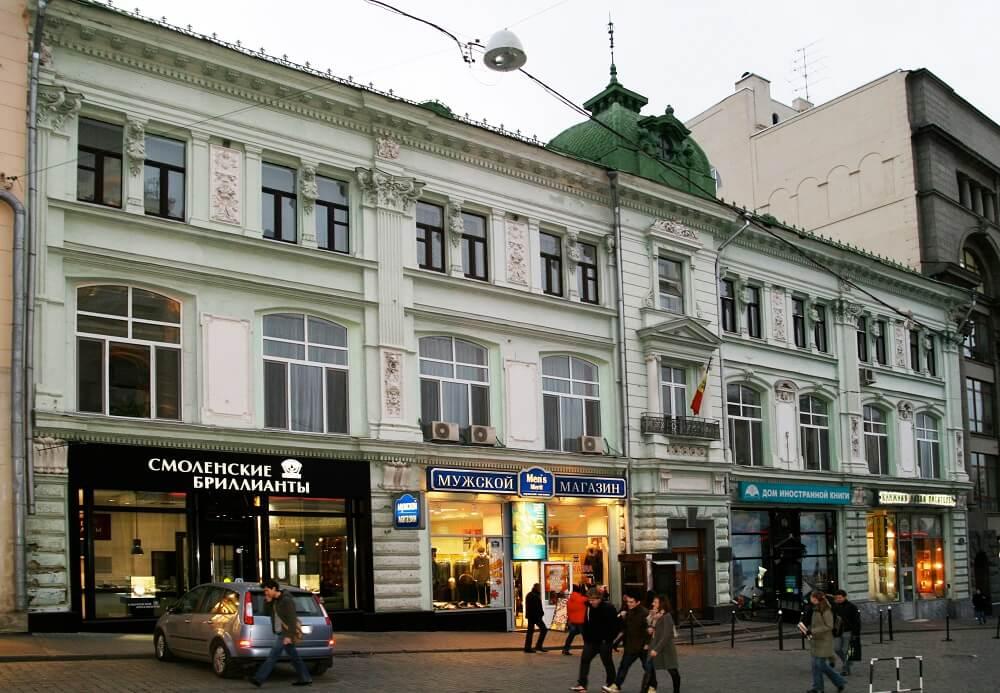 Посольство и Консульство Молдовы в Москве