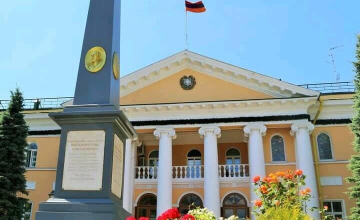 Посольства Армении в России