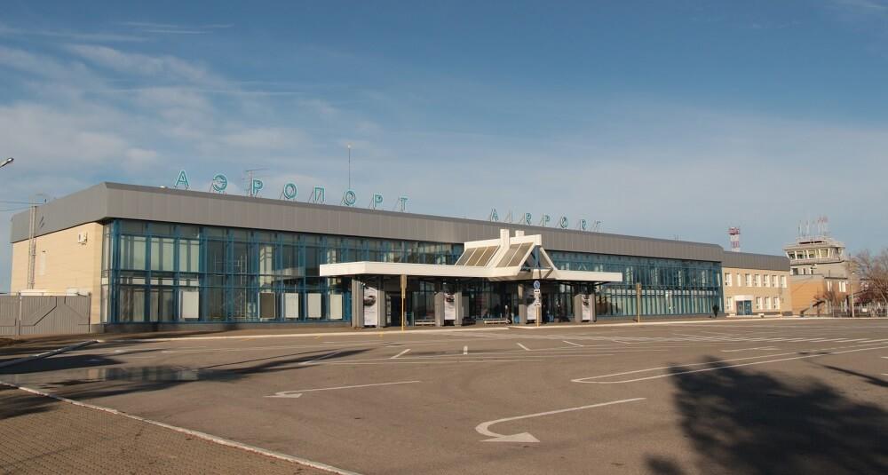 Международный аэропорт Магнитогорск (MQF)