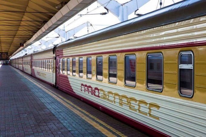 Гранд Экспресс — поезд люкс класса